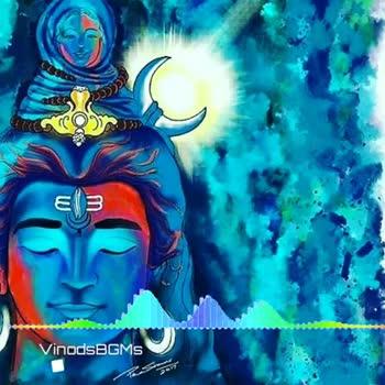 """""""హార హార మహాదేవ శంభో శంకర"""" ఓం నమ: శివయ! - VinodsBGMS VinodsBGMS - ShareChat"""