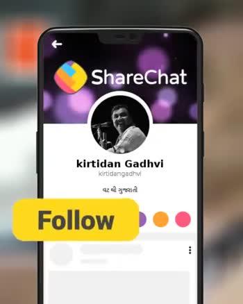 કીર્તિદાન ગઢવી - KEDAN - ShareChat