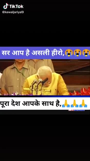🇮🇳 made in india - ShareChat