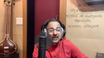 😇 നല്ല അയൽക്കാരൻ - ShareChat