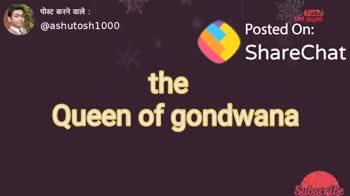 🌺 🙏 रानी दुर्गावती पुण्यतिथि - akad @ ashutosh1000 You Tube sidlaget hosh 1000 , Rani Durgavati 3 Subscribe RC ata ad Qashutosh2000 You Tube Bet Posted on ShareChat - ShareChat