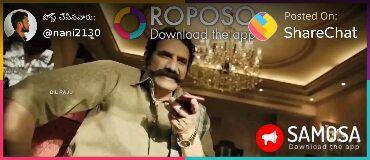 నేను క్రియేట్ చేసిన ట్యాగ్ - ROPOS Download the ap Posted On: @nani2130 ShareChat DIL RAJU SAMOSA app - ShareChat