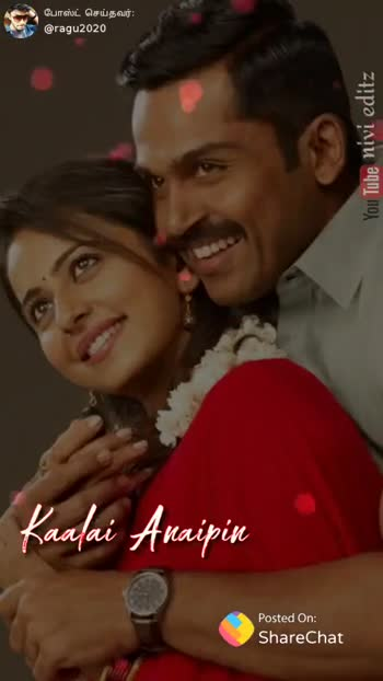 🎼🖋பாடல் வரிகள் - போஸ்ட் செய்தவர் : @ ragu2020 You Tube nivi editz Kathil Udhaikkum ShareChat ragu ragu2020 Thala fan and Thala Dhoni fane Follow - ShareChat