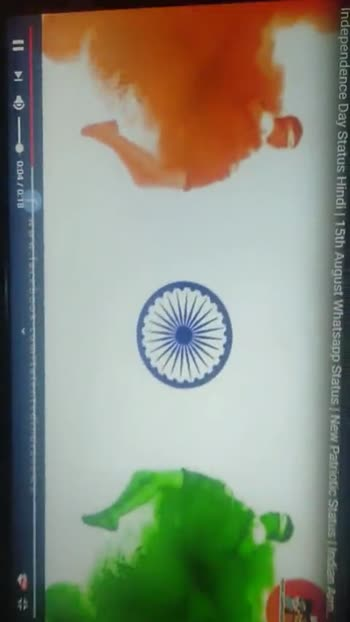 happy indepence day - ShareChat