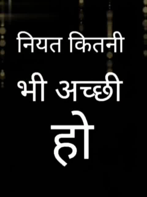 💑 इश्क़-मोहब्बत 💑 - Download from Download from - ShareChat