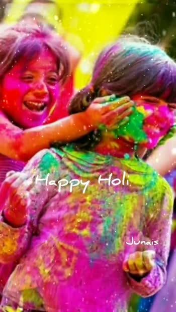 ഹോളി - appy Holi Junais Junais - ShareChat