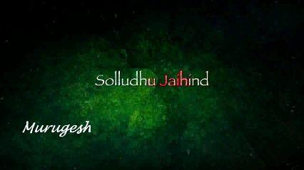 Independence day status - Ganniya Bhoomi ldhu Murugesh - ShareChat