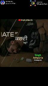 💭 ਮੇਰੇ ਵਿਚਾਰ - 024 ਪੋਸਟ ਕਰਨ ਵਾਲੇ : @ sikander524 Posted On : Sharechat ਮੇਰੇ ਬਿਨ ਸਰ / Singh Jattpuria Instagram ► Singh . jattpur ©2 ਪੋਸਟ ਕਰਨ ਵਾਲੇ : @ sikander524 Posted On : ShareChat Singh . jattpuria ISS ਹੀ ਕਰਗੀ Singh lauria Jattpuria Instagram - ShareChat