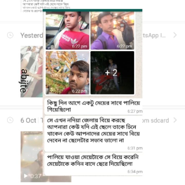 সন্ধিপুজোর ভিডিও 🙏 - ShareChat