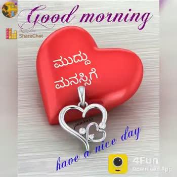 good morning 🙏 - ನನ್ನ ಪೂತ್ರ ಮಾಡಿದವರು : ದಯ @ 32640088 Google Play Sharecha od morning ಟೀ ಆಯಾ el Joe Gough 4 Dowload App - ShareChat