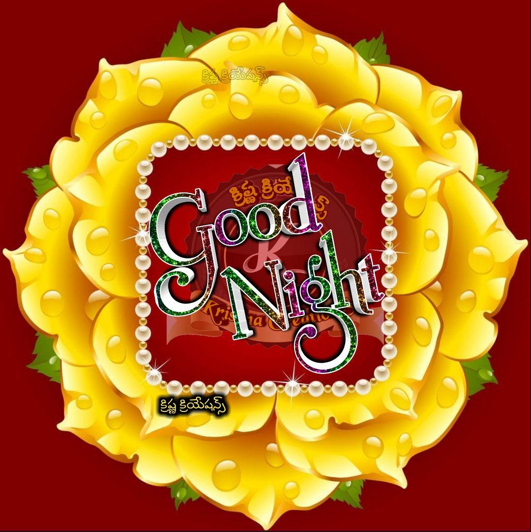 🌙 good night 🌙 - కిషికియేషన్న HAIR TO00 Dogecom RECENT CS MEANI S net క్రిష్ణ క్రియేషన్స్ - ShareChat