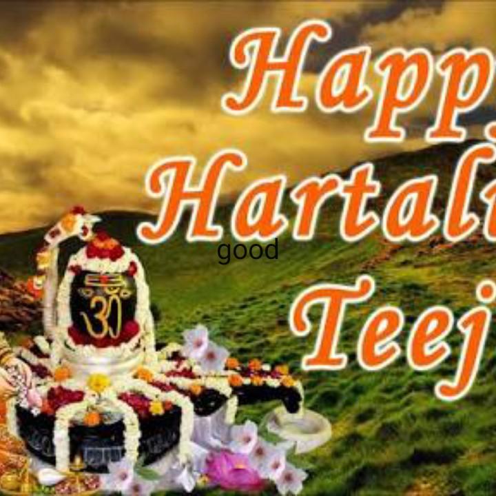 🙏 हरतालिका तीज - Happ Hartal good Teej - ShareChat