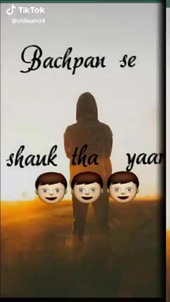 💔ভগ্নহৃদয় শায়েরি - @ chikuahir4 Васрат khatam AB JAISI DUNIYA WAISE НАМ @ chikuahir4 - ShareChat