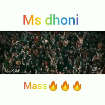 ms dhoni - Ms dhoni SanSwet HR EIETTEET Massy yg Ms dhoni HE CREATIONS SanSwet HB CERT Massy yg - ShareChat