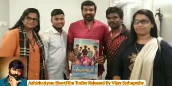 லாபம் பட பூஜை - Azhichatiyam Short Film Trailer Released By Vijay Sethupathy அழிச்சாட்டியும் WRITTEN AND DIRECTED BY VK SELVARAJ - ShareChat
