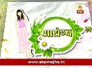 शास्त्रोक्त माहीती - www.abpmajha.in - ShareChat