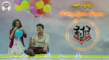 ಅಪ್ಪ ಅಮ್ಮ - రాజు డెమెట్రో Rekkeya Guitar Ringtone III . nlm . . . ill . . . . . . . . . . . . . . ರಾಜ್ ಡೈನಲ್ಲಿ Rekkoya Guitar Ringtone . get - ShareChat