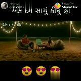 love ni bhavai - ShareChat