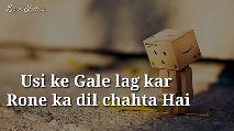 sharechat - Love Status Jo Rulata Hai DEP Love Status Kaash Mene bhi puch liya Hota - ShareChat