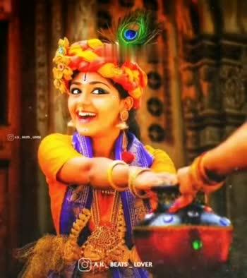 sreekrishna jayanthi - ShareChat