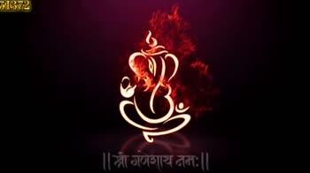 लग्न पत्रिका📜 - - Walmik Darade : - 9623251372 { कार्यस्थळ } श्रीगोदाथा ह्वाजा मंदिर पिंगुळी ( [ [ जार ) • ता . जि . पुर । s - ShareChat