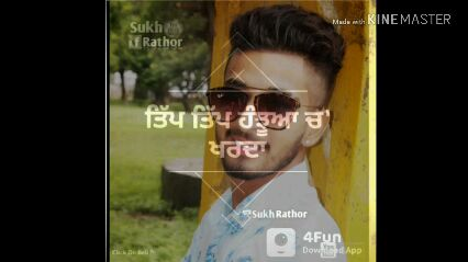 romantic song - Made with Made with KINEMASTER Sukh if Rathor ਤਿੱਪ ਤਿੱਪ ਹੀਆ ਚ ਖਰਦਾ Sukh Rathor | Fu 4Fun Download App Made with Made with KINEMASTER Sukh If Rathor ਹੰਝੂਆਂ Sukh Rathor 944 4Fun DowMod App - ShareChat