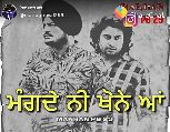 famous song by sidhu moose ala - ted On: @manugrewal299 areChat MAKHAN PB29 - ShareChat