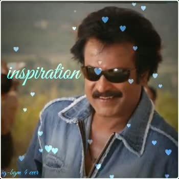👊🏽 சொல்லி அடி - inspiration ig - bgm 4 ever inspiration ig - bgm 4 ever | - ShareChat