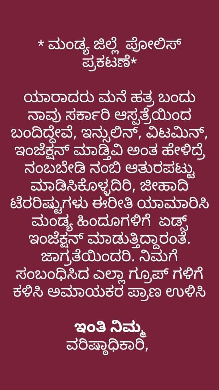 📰 ಟಾಪ್ ಸುದ್ದಿ - ShareChat