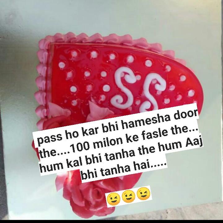 do lafj mere pyar ke ❤ - pass ho kar bhi hamesha door the . . . . 100 milon ke fasle the . . . hum kal bhi tanha the hum Aaj bhi tanha hai . . . - ShareChat