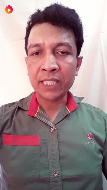 রমজান - Video ID : 80768344234 Video ID : 80768344234 - ShareChat