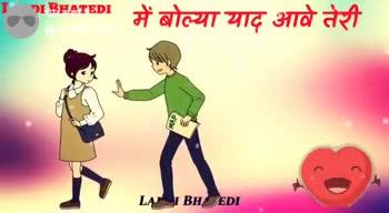 दिल टूटण के बाद - TWBALTEDI बोली भर के घूट होक्के की धूमे में उड़ा दिया कर Posted On : ShareChat LADDI BHATEDI ShareChat kiran jatni 219016939 शेयरचैट गले मजा आ गया Follow - ShareChat