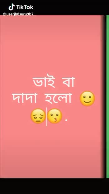 রাখি বন্ধন কোটস✍️ - ShareChat
