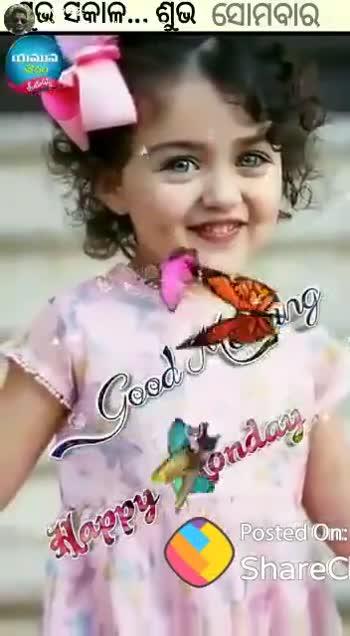 good morning.... - ShareChat