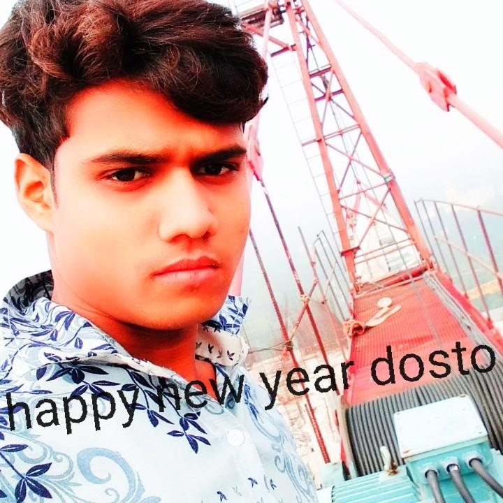 🎸नया साल के गाना 🎶 - happynew year dosto - ShareChat