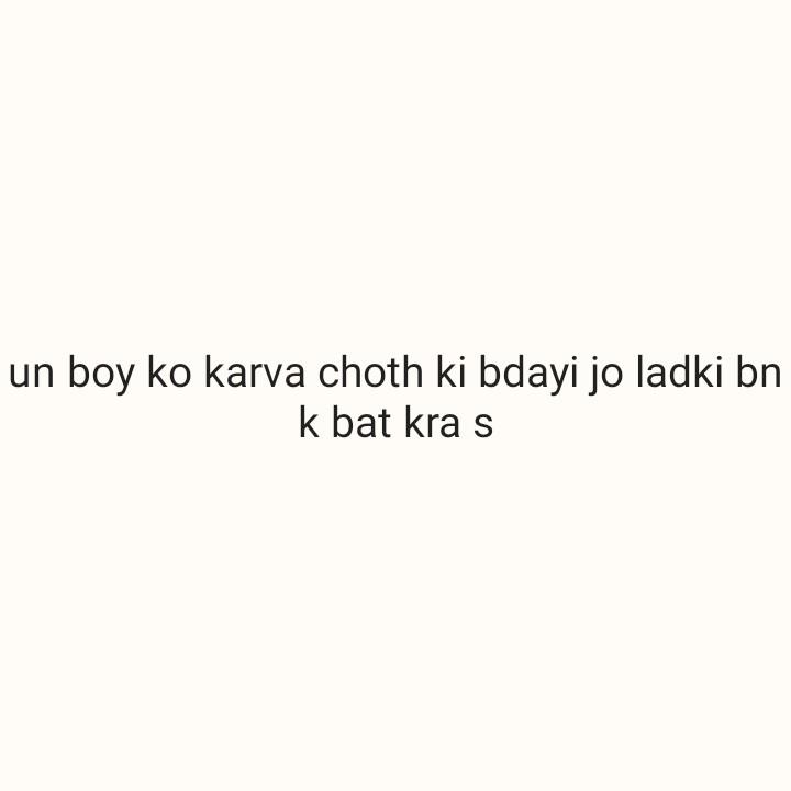 🏃♂️ फास्ट फॉरवर्ड🏃♀️ - un boy ko karva choth ki bdayi jo ladki bn k bat kras - ShareChat