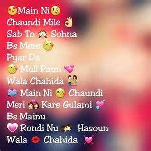 Love Quotes Punjabi In Hindi