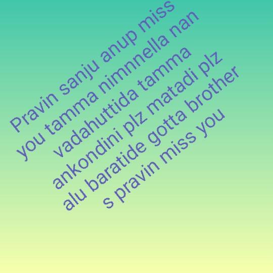 👫ಅಣ್ಣ - ತಂಗಿ - Pravin sanju anup miss you tamma nimnnella nan vadahuttida tamma ankondini plz matadi plz alu baratide gotta brother s pravin miss you - ShareChat