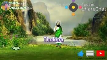 ਗੁਰੂ ਰਵਿਦਾਸ ਮਹਾਰਾਜ ਜੀ - ShareChat