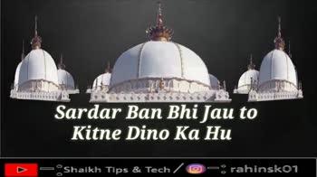 💖💖💚allah tera shukr hai...💚💖💖 - 2021 SV - n Unko Mile Khwaja Ne Dhan Ki Aas Hai D = Shaikh Tips & Tech / O - rahinsk01 Mujhe Nahi Banna Hai Crorepati D = Shaikh Tips & Tech / - . rahinsko - ShareChat