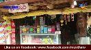 ಮೋದಿ ಜನ್ಮದಿನ 🎂 - DOS TES 14 Like us on Facebook : www . facebook . com / mukthaty Like us on Facebook : www . facebook . com / mukthatv - ShareChat