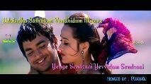 love - Ildaindha Saththa Prakash Sidharu Thengaal Potin mudithu EDITING BY : PRAKASH - ShareChat