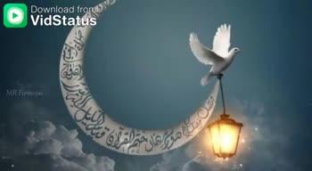 💑 इश्क़-मोहब्बत 💑 - Download from 10 0 Download from لاحول ولا قوة إلا بالله Bayaal - ShareChat