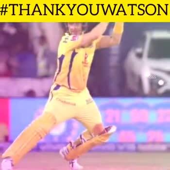 🙋♂ IPL ஸ்கோர் updates - # THANKYOUWATSON # THANKYOUWATSON - ShareChat