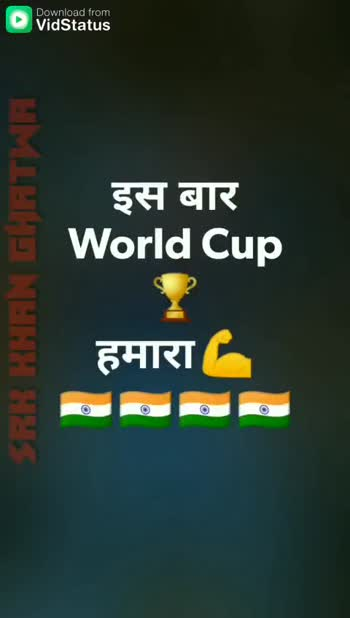 🏆 वर्ल्ड कप 2019 🏆 - Download from हार्दिव Download from OPPO INDIA - ShareChat