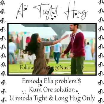💑 கணவன் - மனைவி - ६ * * : - ६ ६ ६ ६ ६ ६ ६ ६ ६ ६ ६ ६ ६ Nasti Editz म ६ ६ ६ ६ Follon SON Editz of B Ennoda Ella problem ' $ of . . Kum Ore solution . Unnoda Tight & Long Hug Only B ६ ६ ६ A Tuglast Hang ६ ६ Nasiii Edit ६ ६ ६ ६ ६ Follow on Tite ६ ६ ६ of Ennoda Ella problem ' $ . . Kum Ore solution . Unnoda Tight & Long Hug Only B ६ ६ - ShareChat