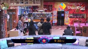 big boss2 - agos 33 . Sardo : @ byebye123 Posted On : / ShareChat TODAY 9 : 30PM పోనా చేసినవారు abyebye123 Posted On : ShareChat Sharechal LISA TODAY 9 : 30PM - ShareChat