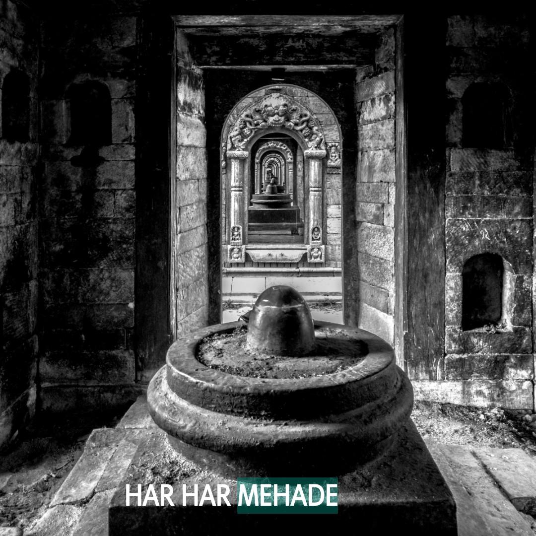 mahadev mahadev - HAR HAR MEHADE - ShareChat