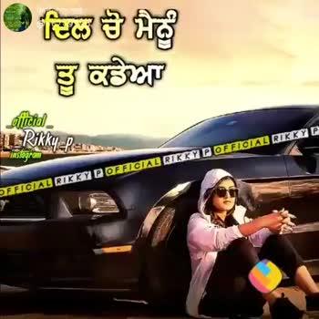 dukhi hirda 😭😭😭😭😭😭 - ShareChat