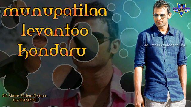Sad Song Video Ml Status Videos Telugu Sharechat